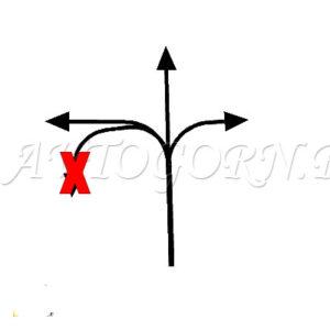 Можно ехать налево прямо и направо