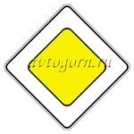 2.1-знак-приоритета-дорожного-движения-главная-дорога-картинка-с-пояснениями