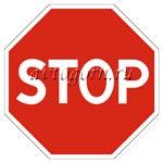 2.5-знак-приоритета-движение-без-остановки-запрещено