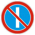 Стоянка запрещена по нечетным числам