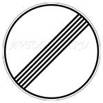 Отменяющий запрещающий знак
