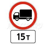 3.4-движение-грузовых-автомобилей-запрещено-с-табличкой