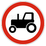 Запрещающий знак движение тракторов запрещено
