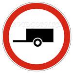 Запрещающий знак движение  с прицепом запрещено