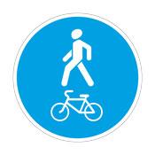 """4.5.2 """"Пешеходная и велосипедная дорожка с совмещенным движением (велопешеходная дорожка с совмещенным движением)""""."""