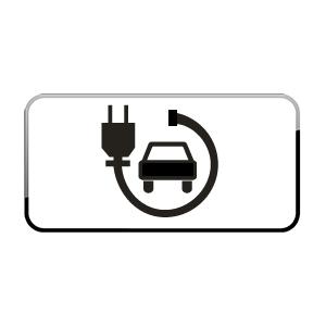 8.4.3.1 - на электромобили и гибридные автомобили, имеющие возможность зарядки от внешнего источника