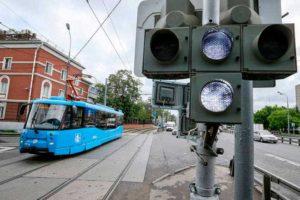 светофор для трамвая