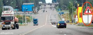 Билет №1 - Вопрос №11. Можно ли водителю легкового автомобиля выполнить опережение грузовых автомобилей вне населенного пункта по такой траектории?