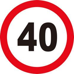 Дорожный знак ограничение скорости 40 км
