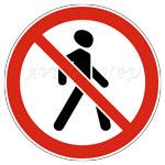 Движение пешеходов запрещено