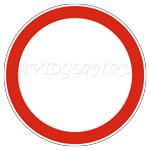 Запрещающий знак 3.2-движение-запрещено