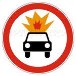 Изучаем запрещающие знаки дорожного движения. Подробно, с примерами, картинками и пояснениями.