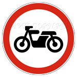 Движение мотоциклов запрещено