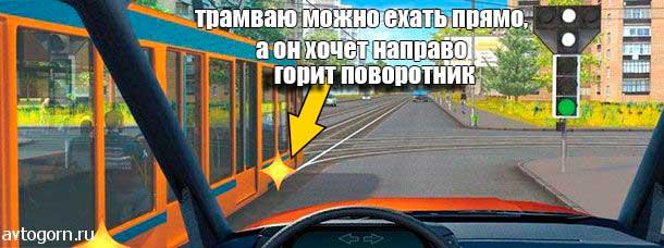 Вы намерены проехать перекресток в прямом направлении. Ваши действия? Билет 13. Вопрос 13